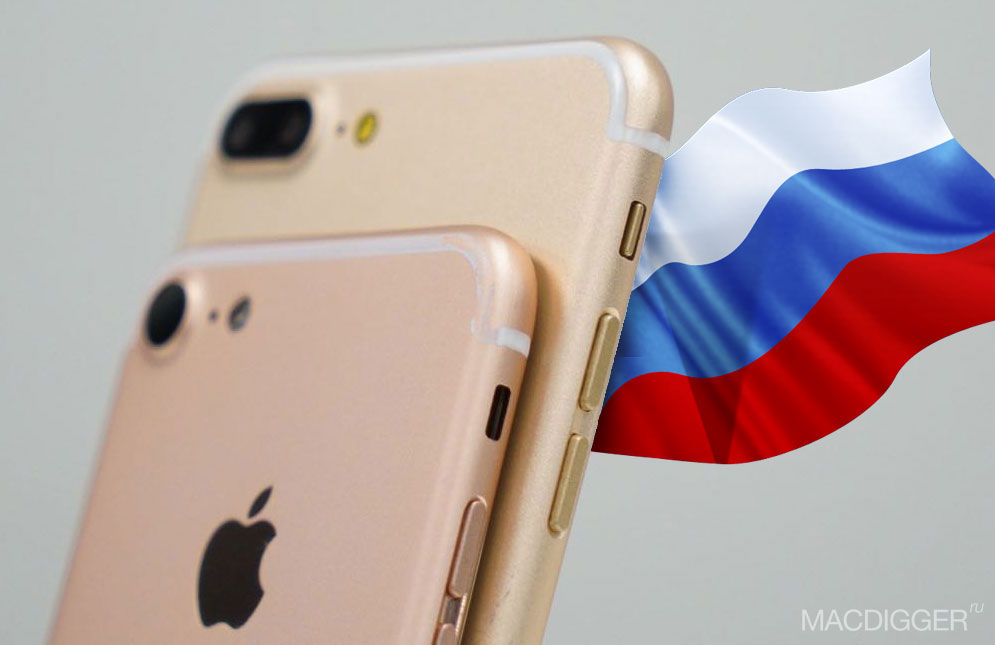 Apple-iPhone-7-russia-5