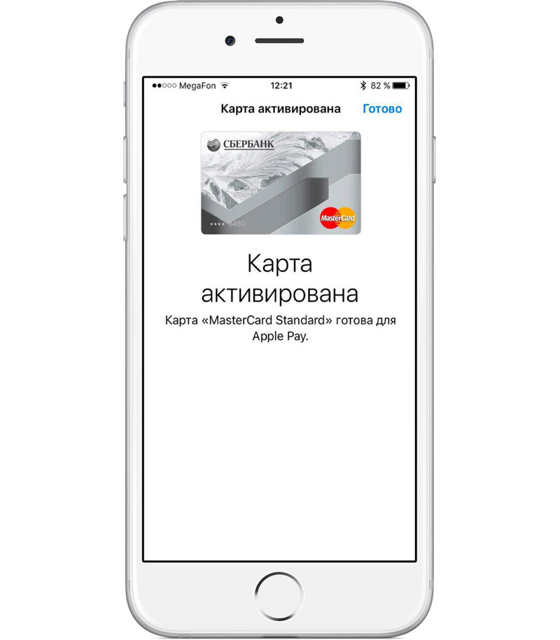 Apple-Pay-all-1