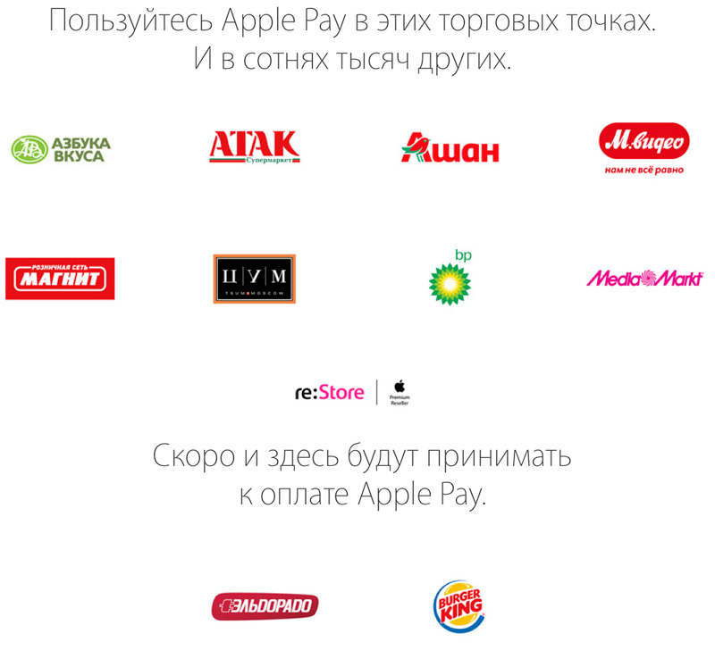 Apple-Pay-all-5