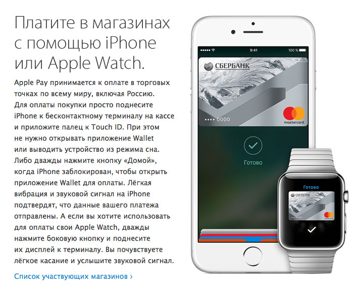 Apple-pay-kills-3
