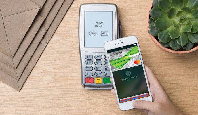 Apple-pay-kills-4