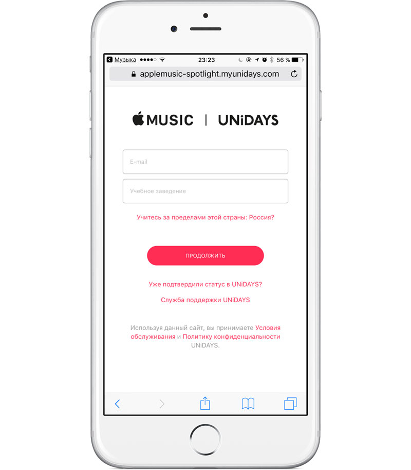 Apple-Music-how-3