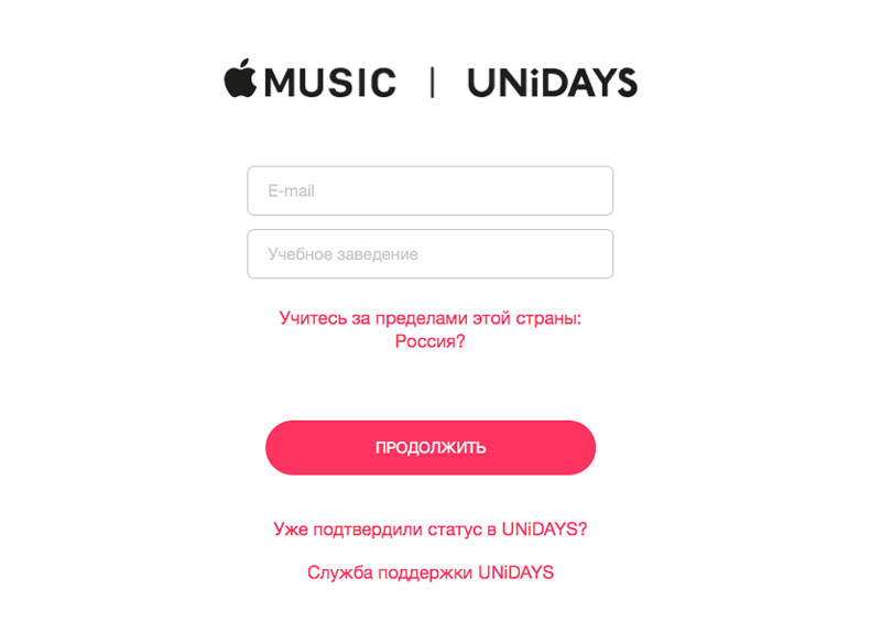 Apple-Music-how-5