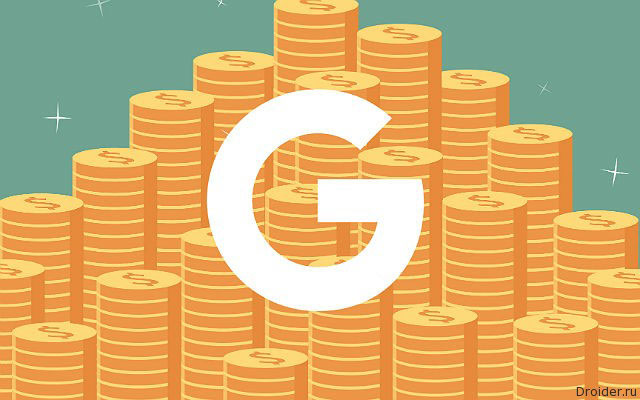 google-money-coins-1
