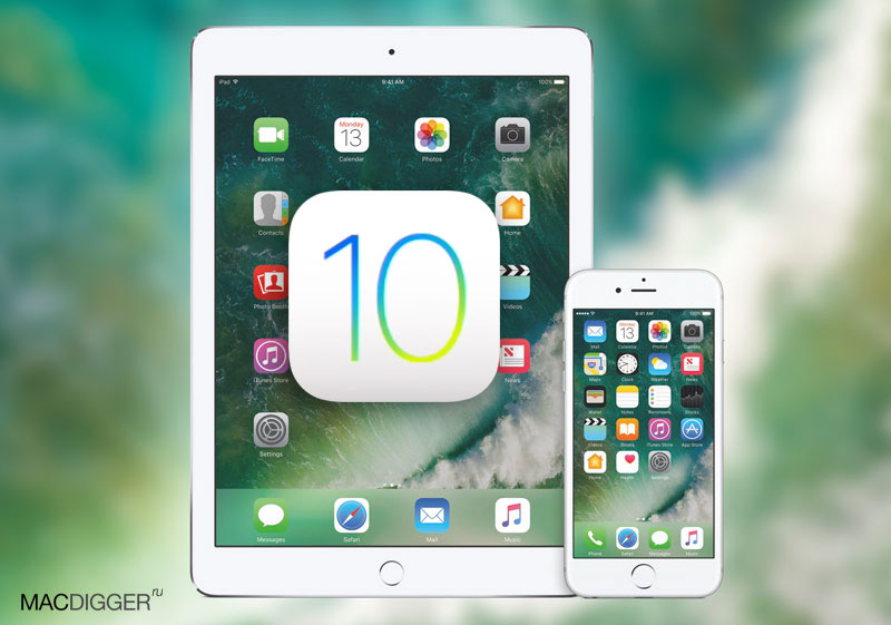 ios-10-download-1