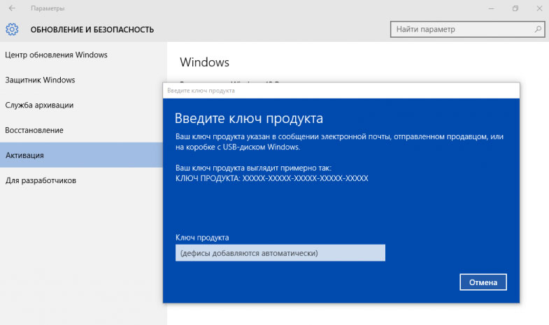 WIndows-10-download-3